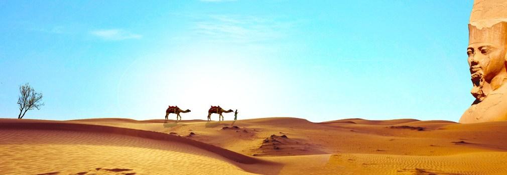 Sahara in Egitto
