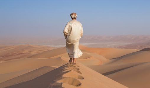 Visto Oman